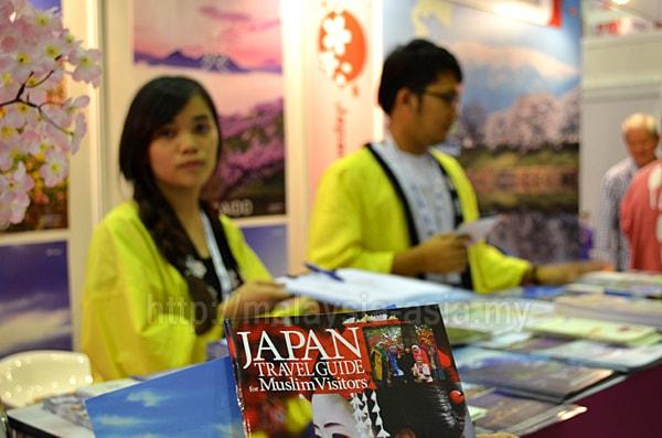 Muslim Packages Japan 2017