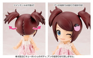 "Pre-order abierto para Anne no Kimagure Twintail de ""Cu-Poche Extra"" - Kotobukiya"