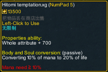 one piece marine defense versi 2.51 Item hitomi temptation .xg detail