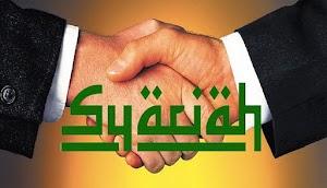 5 Etika Bisnis Syariah Yang Wajib Diketahui