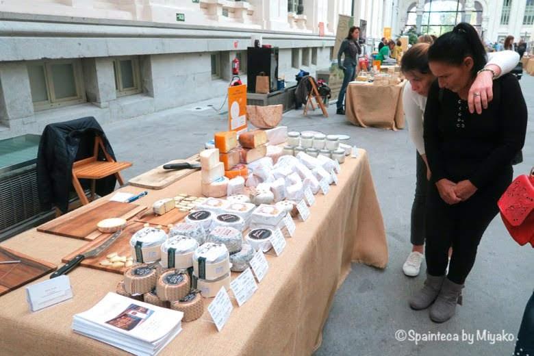 Talleres de Quesos de Campo y Artesanos マドリードで自然派スペイン手作りチーズの展示会場