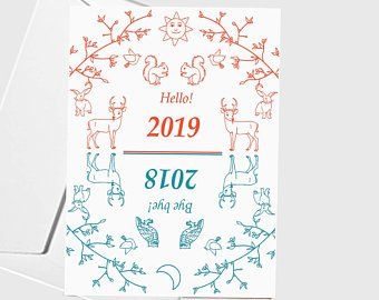 New Year Greeting Cards Printable