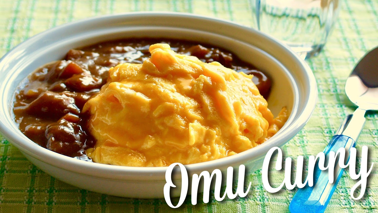 How to make omu curry kare raisu with perfectly soft and creamy omu curry forumfinder Image collections