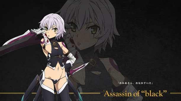 Karakter Anime Pengguna Pisau - Jack The Ripper