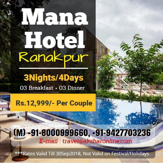 Mana Hotel Ranakpur, Hotel Reservation in Ranakpur, Mana Resort Reservation, Mana Resort Booking Center, Mana Agent, Mana Hotel Booking, Ranakpur Resort, Wedding at Mana Resort, Mana Resort Booking, Mana Hotel Reservation in Ahmedabad, Mana Reservation in India, Gujarat, Rajasthan, Udaipur, Kumbhalgarh, Mana Resort Booking agent, travel agent in ahmedabad, tour operator in ahmedabad, aksharonline.com, aksharonline.in, www.aksharonline.com, akshar travel services, akshar infocom, 9427703236, 8000999660, reservation mana 9427703236