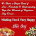 Top 10 bhai doojj greeting Images, Greetings, Pictures for Whatsapp and Facebook