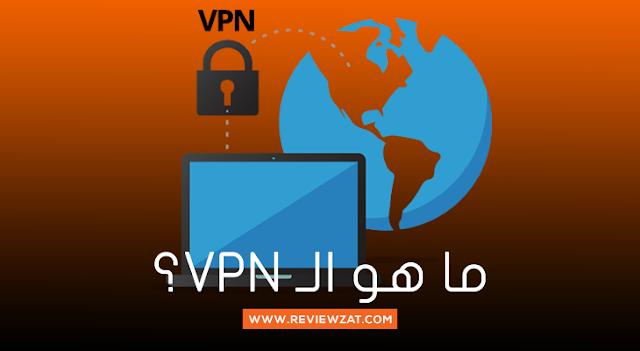 تجميع الأفضل برامج VPN لي مشاهدة الإمبرطورية 7.1 بي سبورت فرنسا كندا أمريكا إسبانيا