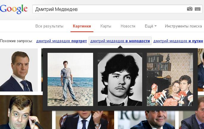 Павел Дуров лох? | Бизнес-
