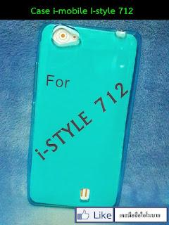 Case i-style 712