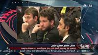 برنامج ساعة من مصر حلقة الاحد 19-2-2017