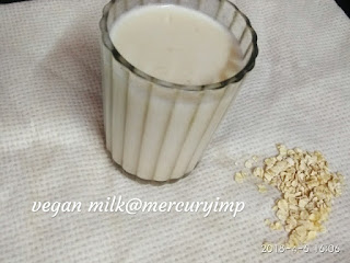 https://www.mercuryimp.com/2018/04/oat-milk-vegan-recipe-how-to-make.html