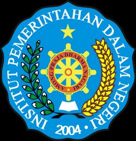 Logo Institut Pemerintahan Dalam Negeri
