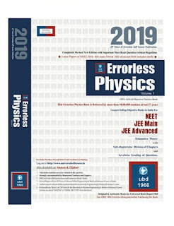 ERRORLESS PHYSICS 2019 EDITION FREE DOWNLOAD