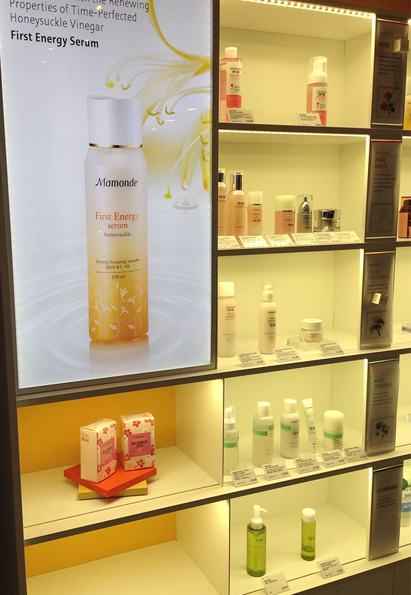Aritaum product displays for different brands like Hanyul, Sulwhasoo, Laneige, Iope, Mamonde at their store in Aberdeen Centre in Richmond, BC