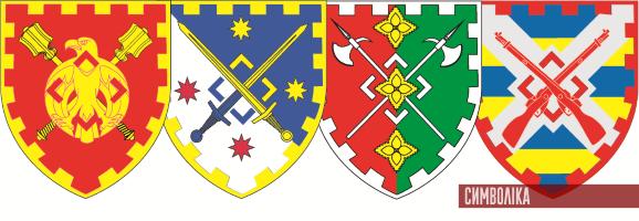 варіант концепції символіки для частин та підрозділів територіальної оборони ЗСУ