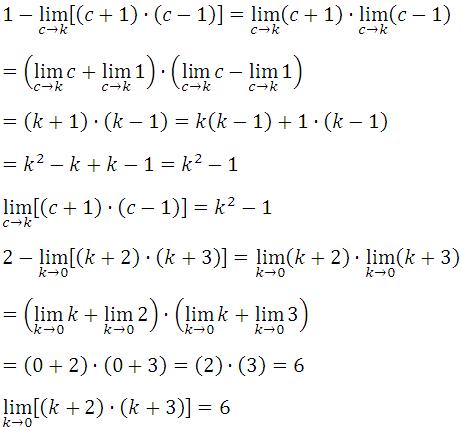 Limite del producto de funciones