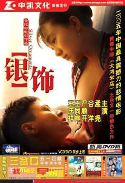 Weather Girl (2016) China Hot Romantic Movie DVDRip