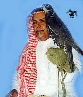 طير حر سنجاري