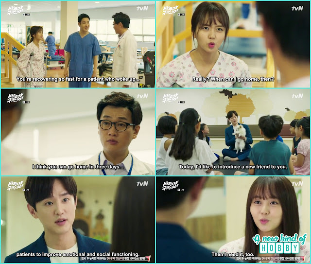 professor hye suny with puppy name happy and hyun ji at hospital - Let's Fight Ghost - Episode 12 Review