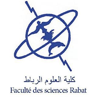 جامعة محمد الخامس بالرباط  كلية العلوم