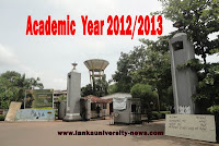 Academic Year 2012 2013 Sri Lanka University News
