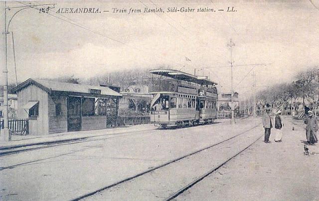 محطة ترام سيدي جابر Sidi Gaber Tram station