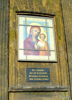 Уличная икона Казанской Божьей матери на Казанском соборе