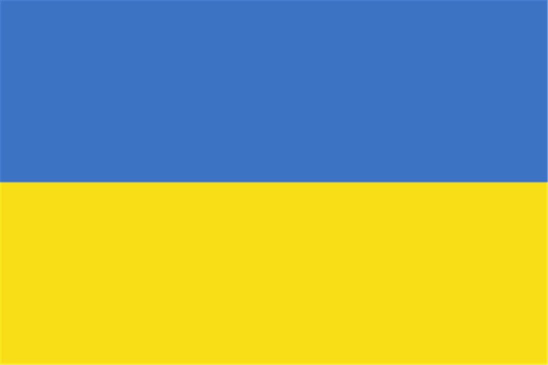 Just Pictures Wallpapers: Ukraine Flag