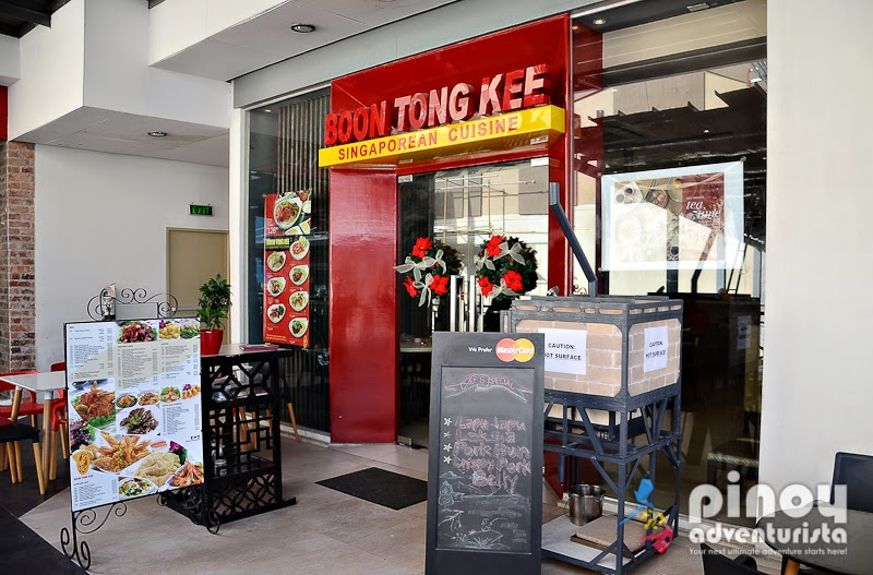Restaurants At Up Town Center Boon Tong Kee