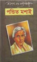 Bangla Novel Download Pandit Moshay by Sarat Chandra Chattopadhyay