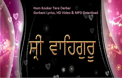 Hum_Kookar_Tere_Darbar_Gurbani_Lyrics_HD_Video_MP3_Download