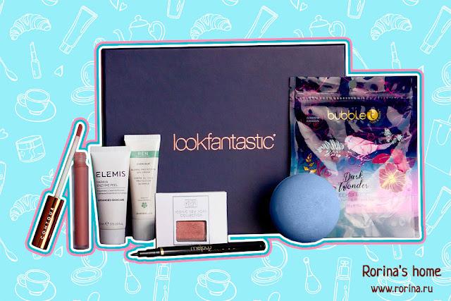 Lookfantastic Beauty Box ноябрь 2018 — наполнение
