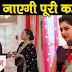 Minblowing Twist : Shivaansh Mannat's marriage swap twist in story ahead in Ishqbaaz