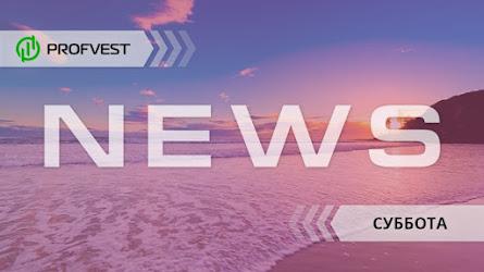 Новостной дайджест хайп-проектов за 29.06.19. Итоги июня!