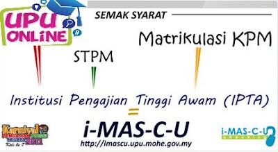 iMASCU Semakan Syarat Kelayakan Permohonan UPU 2018 Online