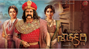Gautamiputra Satakarni (2017) Telugu DVDScr 700MB