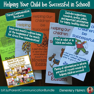https://www.teacherspayteachers.com/Product/Parent-Communication-Month-by-Month-Brochures-for-the-Whole-Year-4210810?utm_source=blog%20post%20Parent%20communication&utm_campaign=Parent%20Communication%20Bundle
