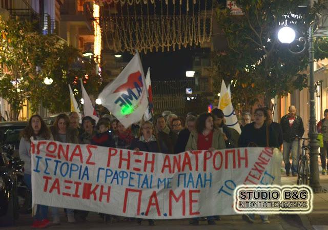 Πορεία του ΠΑΜΕ Αργολίδας στο Άργος για την επέτειο του Πολυτεχνείου