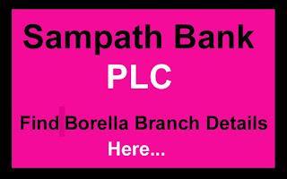Sampath Bank Borella CellMax