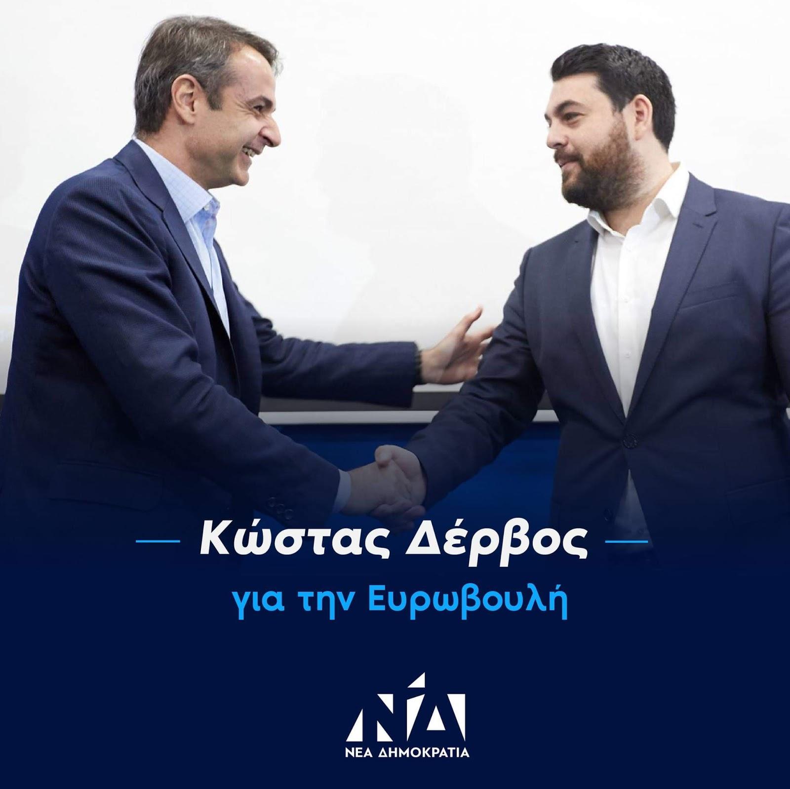 Για την Ελλάδα που έχουμε υποχρέωση και μπορούμε να πάμε μπροστά, για την Ελλάδα της Ευρώπης.