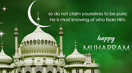 Happy Muharram 2018 Wishes with Images