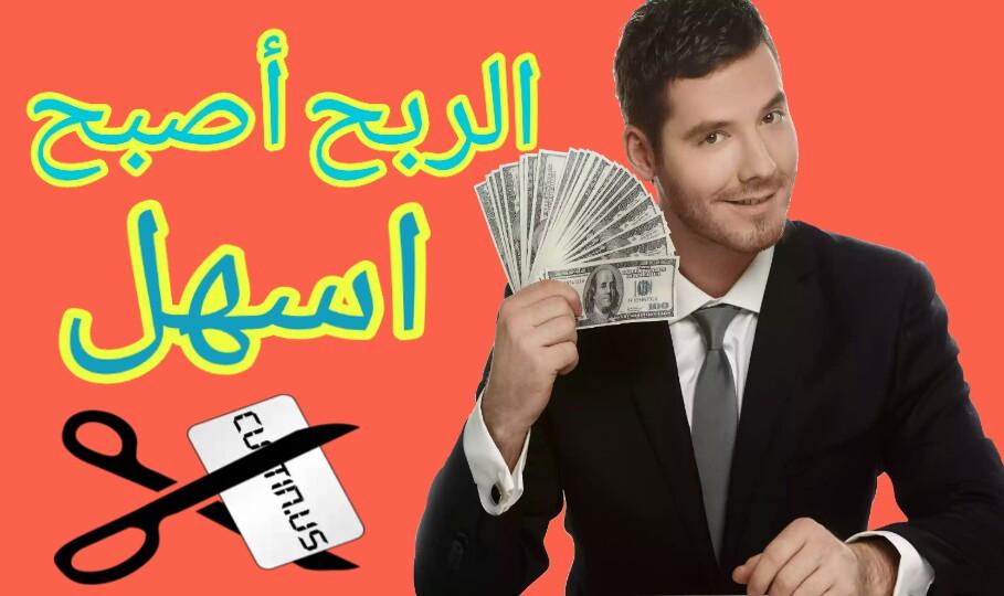 دورة الربح من الانترنت: افضل موقع اختصار الروابط عربي يدعم العديد من طرق الدفع