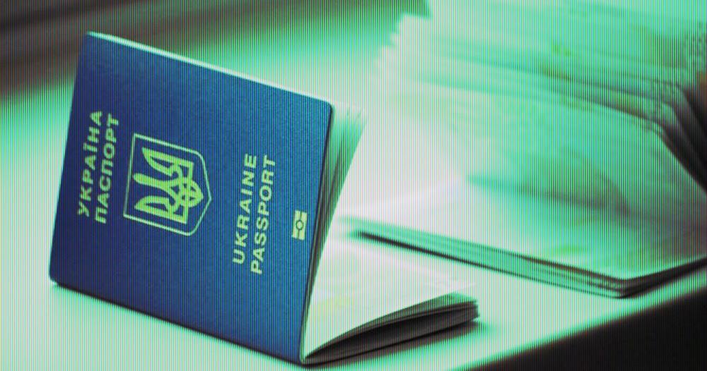 Passport%2bdata%2bukraine%2bhacked