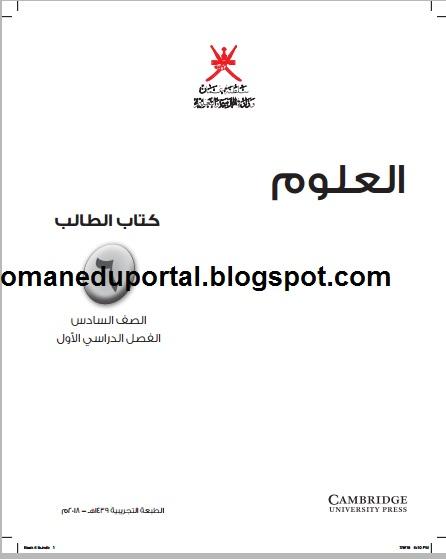 تحميل كتاب كامبردج للتوفل pdf