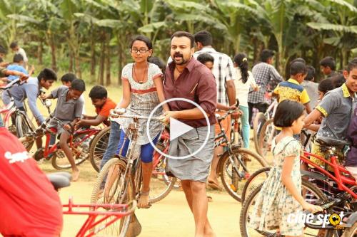 Kochavva Paulo Ayyappa Coelho Malayalam Movie Latest Stills