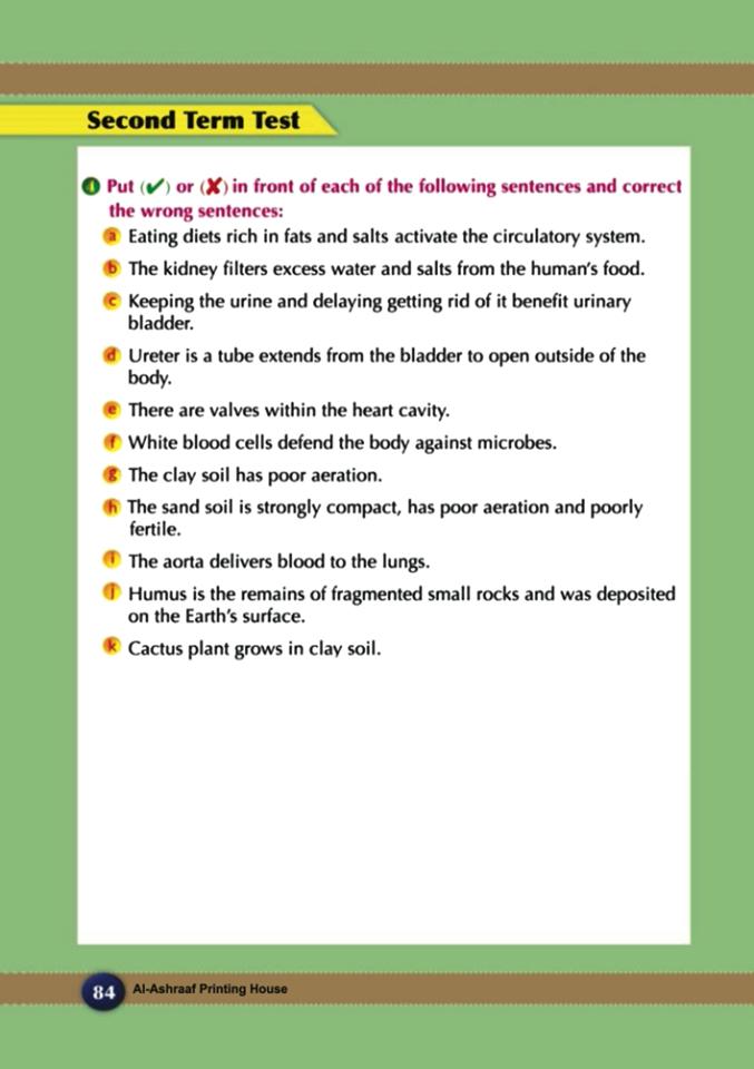 مراجعة Science اسئلة واجابات نماذج الكتاب المدرسي الصف الخامس الابتدائي