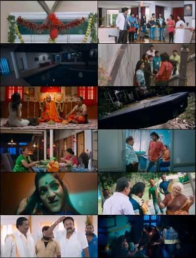 Kalpana 2 (2016) Kannada 400mb Movie DVDRip
