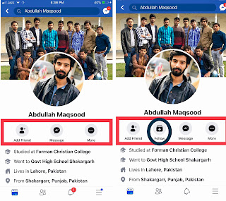 How to Add Follow Button On Facebook Profile, abultimateguides