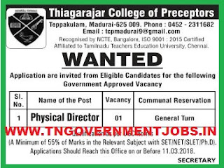 TCP-madurai-physical-education-director-vacancy-tngovernmentjobs