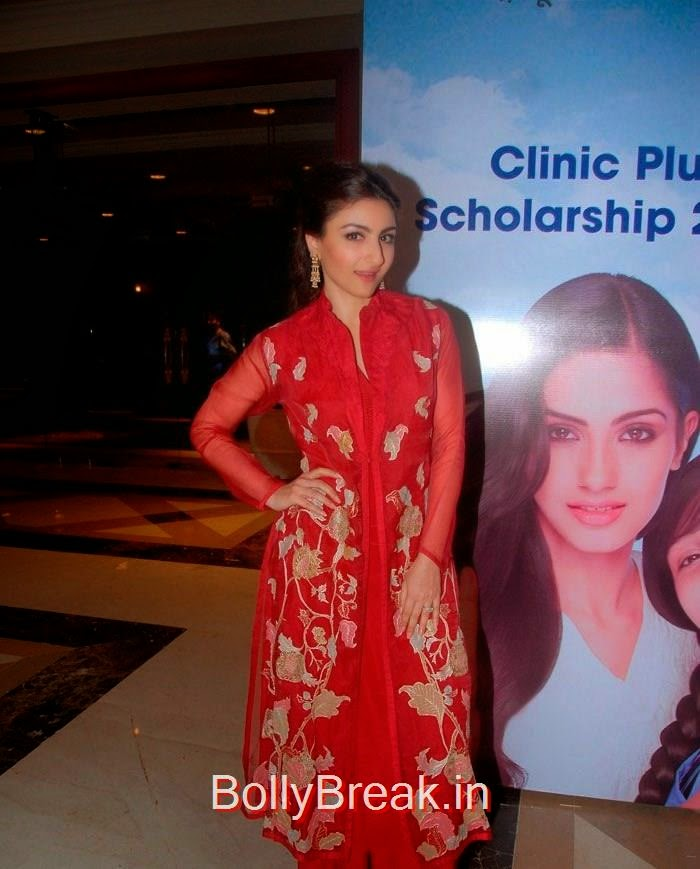Soha Ali Khan, Soha Ali Khan, Tisca Chopra Hot Pics at Clinic Plus Charity